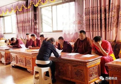 林芝市波密县宗教领域积极宣传中央第七次西藏工作座谈会精神