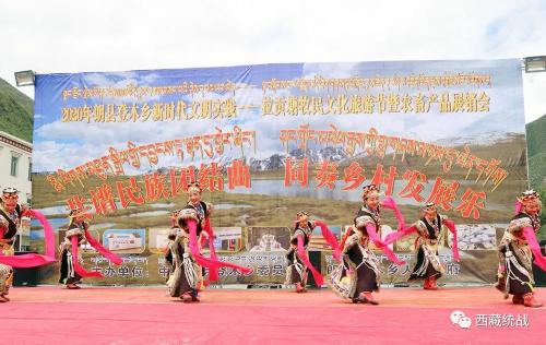 """林芝市朗县开展第30个""""民族团结月"""" 系列活动"""