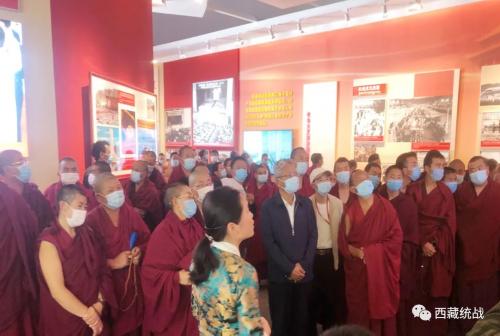 拉萨市委统战部组织寺庙僧尼参观庆祝西藏自治区成立55周年专题成就展