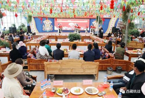 """拉萨市城关区举办首届""""中华民族一家亲 同心共筑中国梦""""民族团结饺子宴"""