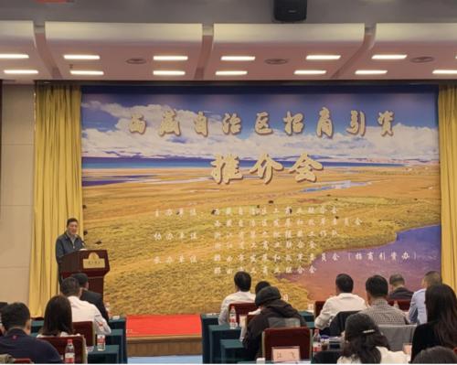 西藏自治区招商引资推介会在浙江省杭州市举行