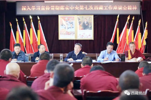 自治区人大常委会副主任、山南市委书记许成仓赴桑耶寺宣讲中央第七次西藏工作座谈会精神