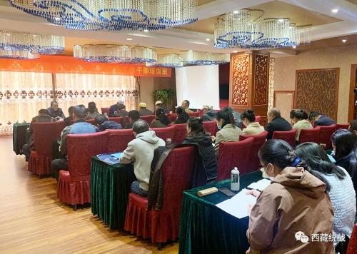 2020年全区伊斯兰教教职人员及宗教工作干部培训班开班