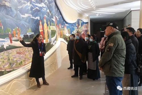 拉薩市藏胞領域區情教育活動參觀學習團赴山南參觀學習