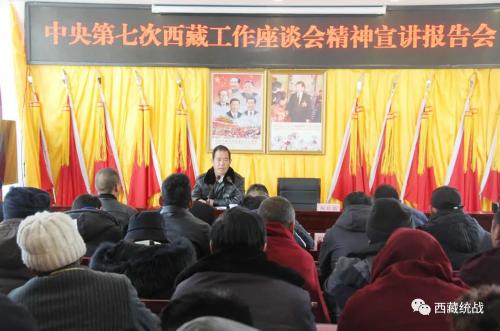 林芝市委常委、统战部部长,市政协党组副书记达瓦赴波密县多吉乡作学习贯彻中央第七次西藏工作座谈会精神专题报告