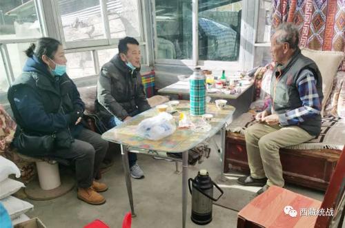 日喀則市亞東縣委統戰部走訪慰問歸國藏胞并宣講中央第七次西藏工作座談會精神和疫情防控措施