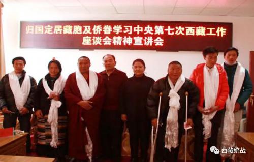 昌都市委統戰部深入類烏齊縣 丁青縣向歸國定居藏胞僑眷宣講中央第七次西藏工作座談會精神