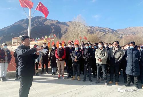 西藏社會主義學院開展現場教學 強化互動交流