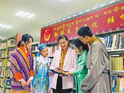 第八屆內地西藏班民族團結教育活動紀實