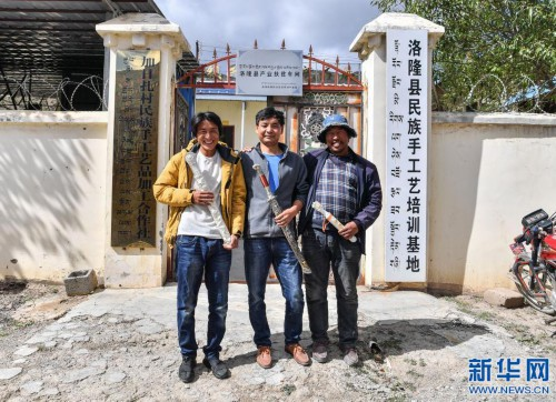 """數說寶""""藏"""":靠它,53萬多西藏農牧民脫貧致富"""