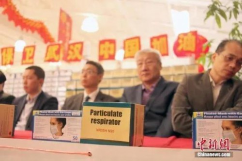 资料图:当地时间1月28日,加拿大华侨华人社团及华人企业向中国内地捐赠的一批防疫物资的启运仪式在多伦多举行。<a target='_blank' href='http://www.chinanews.com/' _fcksavedurl='http://www.chinanews.com/'><p  align=