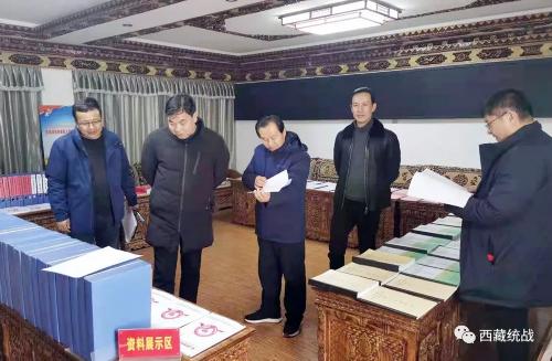自治区民营经济第五考核组赴桑日县检查指导工作