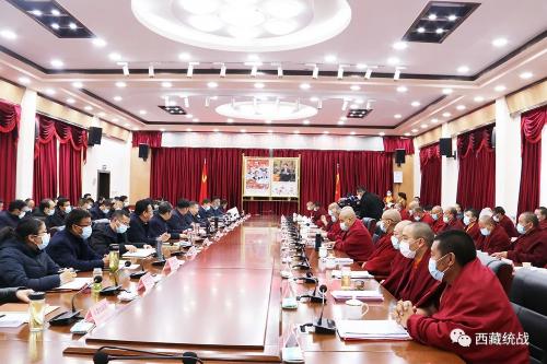 日喀则市召开宗教界代表人士座谈会