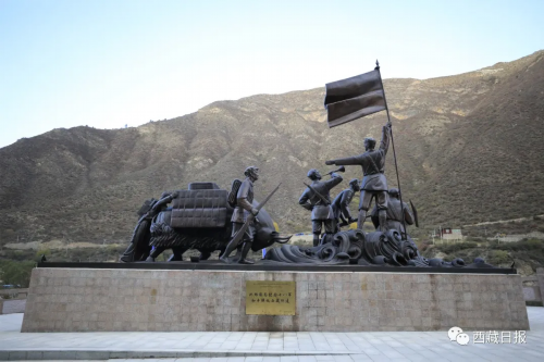 建党百年红色遗迹巡礼   西藏解放第一村
