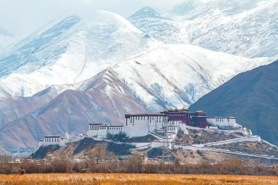 和平解放,掀开西藏历史新篇章