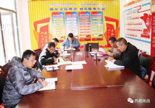 朗县巴尔曲德寺管委会召开党组(党支部)学习会议