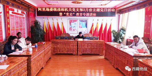 """阿里:学史明理,明确中国共产党为什么""""能"""""""