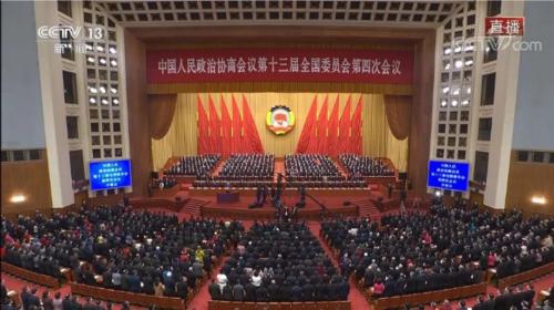 汪洋:把人民政协制度优势转化为国家治理效能