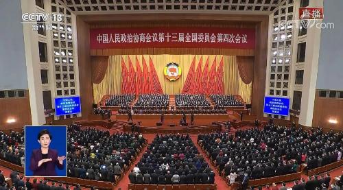 """汪洋:大力发扬""""三牛""""精神,积极投身全面建设社会主义现代化国家伟大实践"""