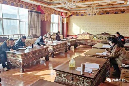林芝市委统战部党支部组织召开2020年度组织生活会