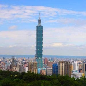 关于支持台湾同胞台资企业在大陆农业林业领域发展的若干措施
