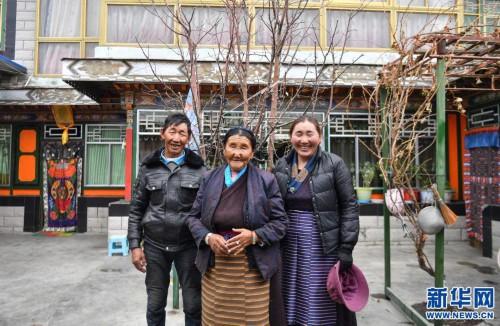 苦难和新生——西藏翻身农奴影像档案:达娃
