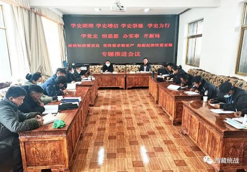 """扎囊县敏珠林寺管委会以""""七个活动""""深入推进党史教育活动"""