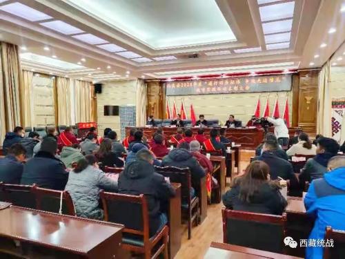 """扎囊县召开2020年度""""遵行四条标准 争做先进僧尼""""教育实践活动表彰大会"""