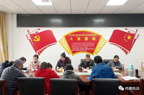 林芝市波密县委统战部召开党史学习教育动员大会