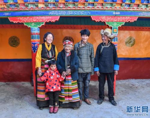 苦难和新生——西藏翻身农奴影像档案:片多