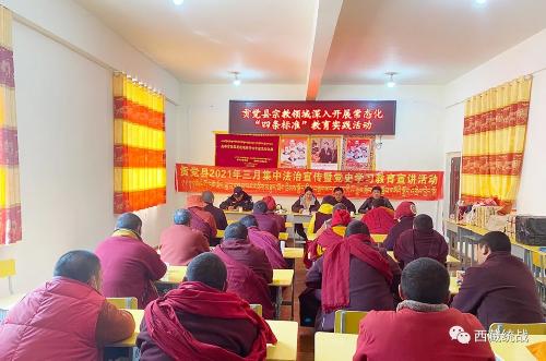 昌都市贡觉县统战民宗部门形式多样开展系列宣传活动