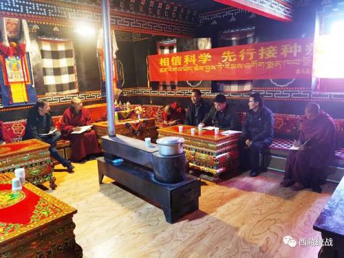 康马县委统战部强化宣传教育 引导寺庙僧尼筑牢宗教领域防疫屏障