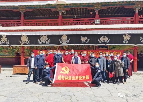 """扎囊县敏珠林寺管委会多措并举喜迎""""3·28""""西藏百万农奴解放纪念日"""