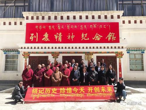 """山南市宗教领域开展""""3·28"""" 西藏百万农奴解放纪念日庆祝活动"""