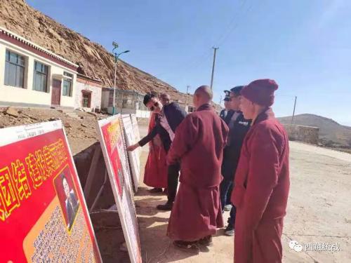日喀则市各寺庙深入开展庆祝西藏百万农奴解放62周年系列活动