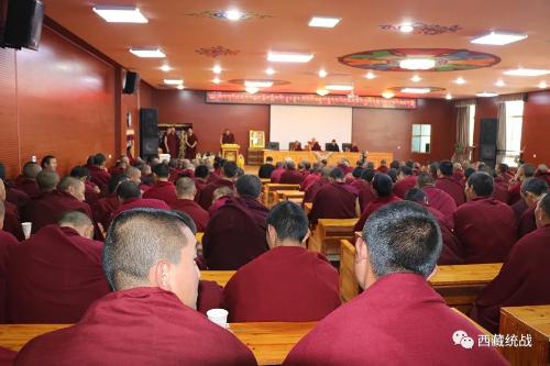 色拉寺佛学分院召开2020年度学年教学工作总结暨学员综合素质考试表彰大会