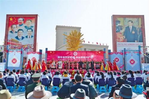 幸福的歌声传四方—日喀则市隆重纪念西藏百万农奴解放62周年