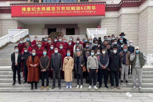 """城关区开展""""3·28""""参观西藏百万农奴解放纪念博物馆活动"""