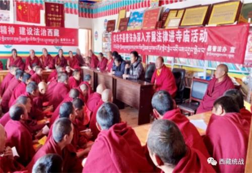 昌都市类乌齐县积极开展法律进寺庙活动