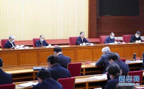 汪洋在《中国共产党统一战线工作条例》研讨班上强调 提高政治判断力、政治领悟力、政治执行力 推动新时代统战工作高质量发展