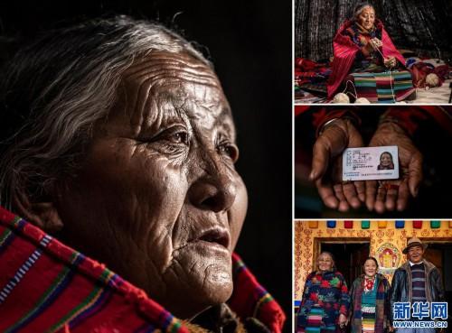 苦难和新生——西藏翻身农奴影像档案