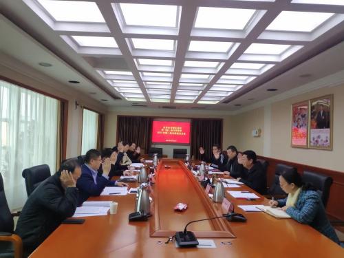 中共西藏自治区非公有制企业和商(协)会行业党委召开2021年第二次全体会议
