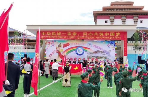 林芝市巴宜区:民族团结一家亲 携手共筑中国梦