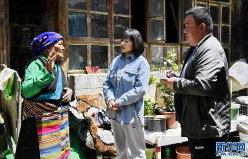 苦难和新生——西藏翻身农奴影像档案:央穷