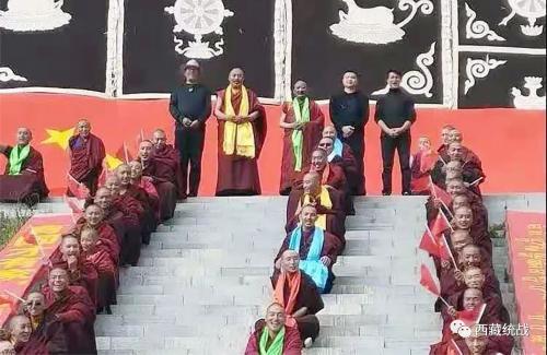 昌都市丁青县孜珠寺管委会开展喜迎建党100周年和西藏和平解放70周年系列活动
