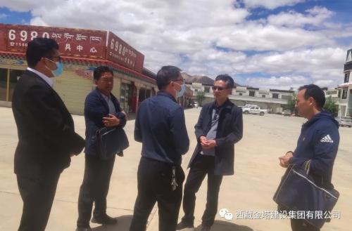 江孜县新一届领导班子赴西藏金塔建设集团旗下江孜分公司进行实地调研