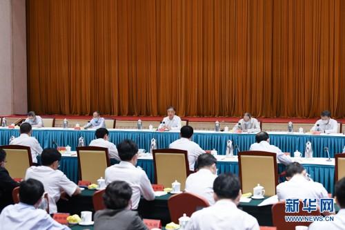 """汪洋出席""""强化国家战略科技力量""""调研协商座谈会"""