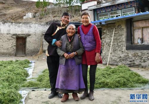 苦难和新生——西藏翻身农奴影像档案:次仁央宗