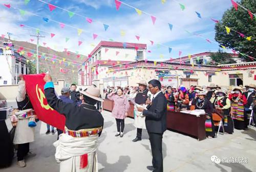 区党委统战部驻玉拉村工作队开展庆祝中国共产党成立100周年 西藏和平解放70周年纪念活动