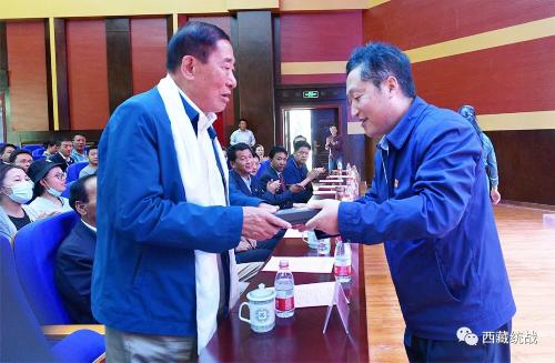 区党委统战部开展庆祝中国共产党成立100周年 西藏和平解放70周年文艺汇演活动